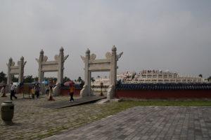 Escapade en Chine à la découverte du Temple du Ciel